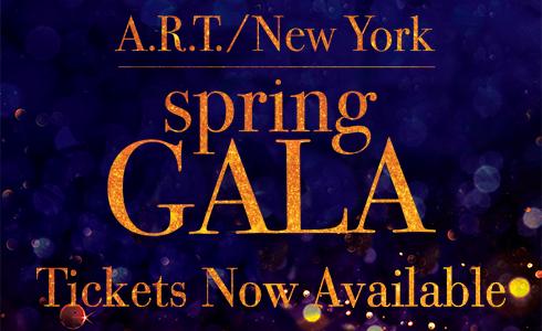 2017 Spring Gala